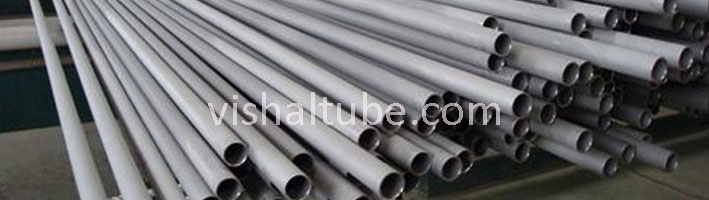 Stainless Steel Boiler Pipes Manufacturer In India, SS