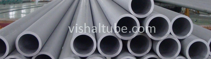 Stainless Steel Pipe Supplier in Kenya| Stainless Steel