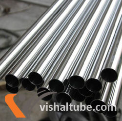 Stainless Steel 317 Extruded Welded Tube Supplier In india
