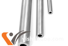 Stainless Steel 317 High Pressure Tube Supplier In India