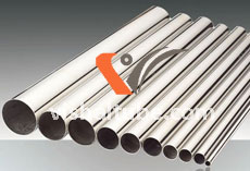 SCH 40 Stainless Steel Pipe Supplier In Cambodia