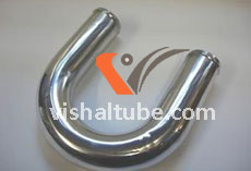 Stainless Steel U Shaped Pipe Supplier In Hyderabad