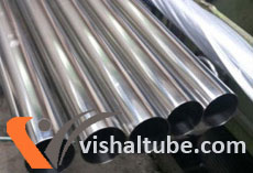 Stainless Steel 317 Protection Tube Supplier In India