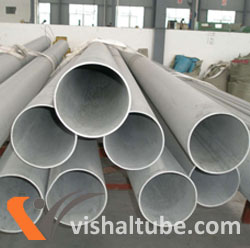 Stainless Steel 317 Round Tube Dealer In india