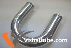 Stainless Steel 317 U Shape Tube Supplier In India