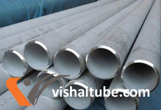 SCH 5 Stainless Steel 317 Tube Supplier In India
